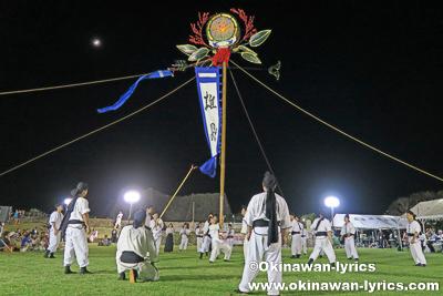 那覇市首里金城町の旗頭@第5回グスクの響き祭り