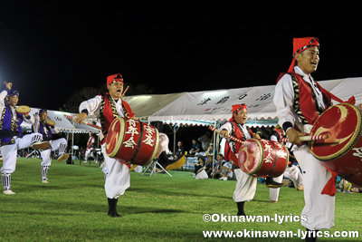 うるま市平安座青年会のエイサー@第5回グスクの響き祭り