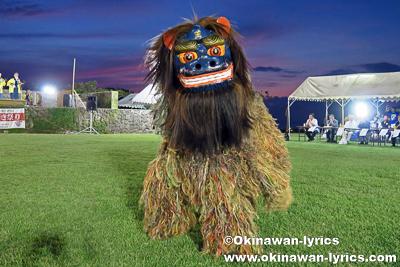 北中城村喜舎場青年会の獅子舞@第5回グスクの響き祭り