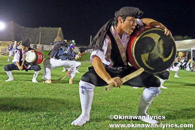 那覇市松島青年会のエイサー@第5回グスクの響き祭り