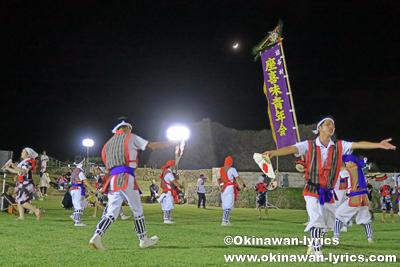 読谷村座喜味青年会のエイサー@第5回グスクの響き祭り