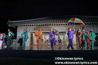 中城村伊集の打花鼓@平成27年度 首里城祭(伝統芸能の宴)