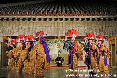 南城市知名のヌーバレー@首里城祭(伝統芸能の宴)