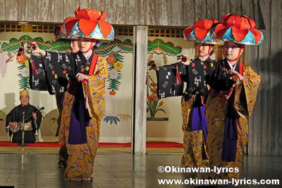 南城市知名のヌーバレー(仲里節)@平成27年度 首里城祭(伝統芸能の宴)