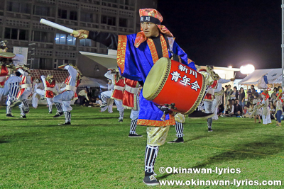 第4回 南風原青年フェスタ(第13回 青年芸能祭)、沖縄本島