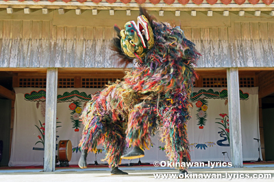 那覇市首里汀良町の獅子舞@首里城公園新春の宴(琉球芸能の宴)