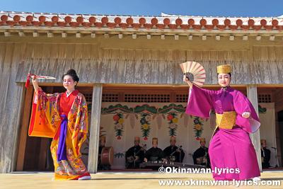 古典琉球舞踊(かぎやで風)@首里城公園新春の宴(琉球芸能の宴)