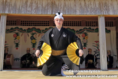 古典琉球舞踊(上り口説)@首里城公園新春の宴(琉球芸能の宴)
