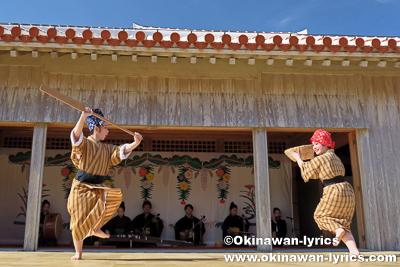 琉球舞踊(谷茶前)@首里城公園新春の宴(琉球芸能の宴)