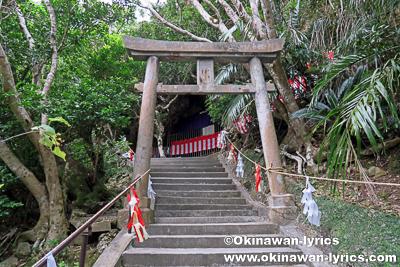 シルミチューへ続く鳥居と階段@浜比嘉島の旧正月