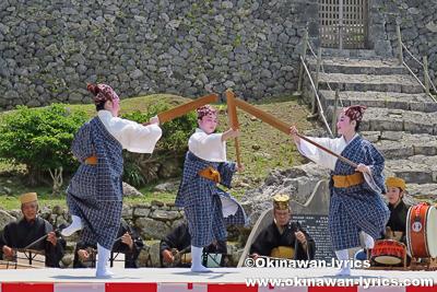 琉球舞踊(御船)@公事清明祭,伊是名島