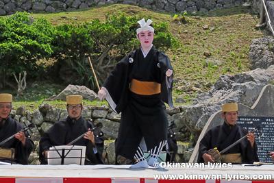 琉球舞踊(下り口説)@公事清明祭,伊是名島