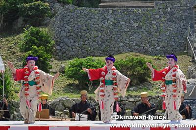琉球舞踊(貫花)@公事清明祭,伊是名島
