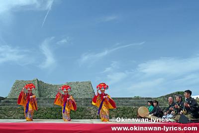 グスクへの誘い@中城城跡、沖縄本島