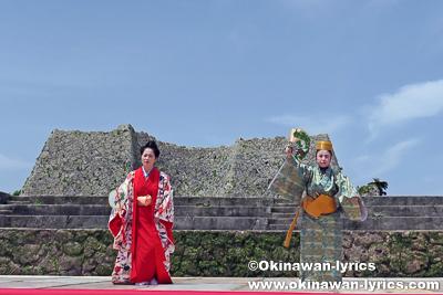 琉球舞踊(かぎやで風)@中城城跡