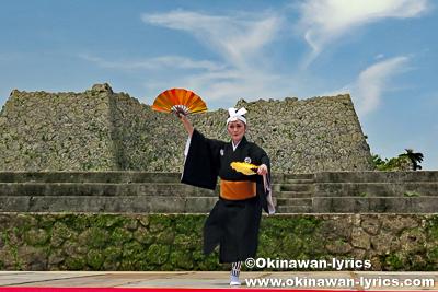 琉球舞踊(上り口説)@中城城跡