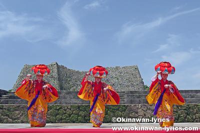 琉球舞踊(四つ竹)@中城城跡