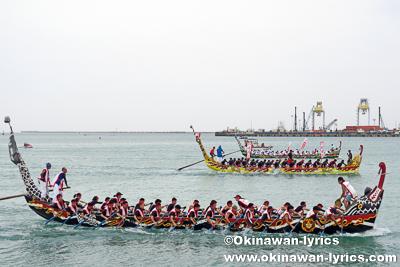 第42回 那覇ハーリー、沖縄本島