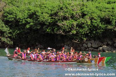 御願バーリー@奥武島海神祭