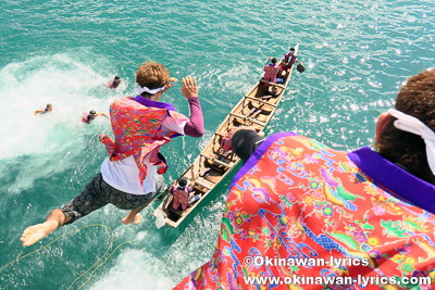 奥武島海神祭(奥武島ハーリー)