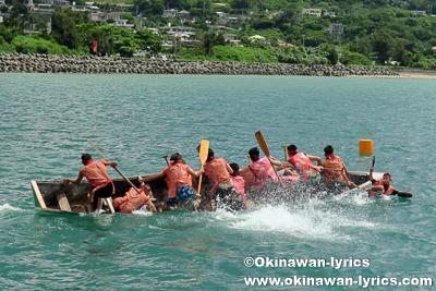 クンケーラーシー(転覆競漕)@奥武島海神祭
