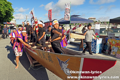 奥武島海神祭