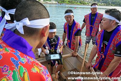 ミシラギ御願@奥武島海神祭