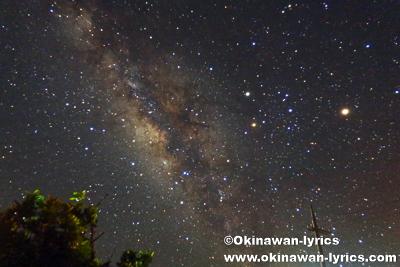 星空(天の川と蠍座)@波照間島