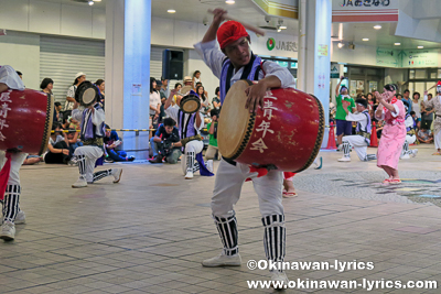 沖縄市胡屋青年会のエイサー