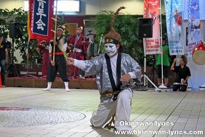 読谷村渡慶次青年会のエイサー