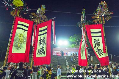 南城市大里大城の綱引き、沖縄本島