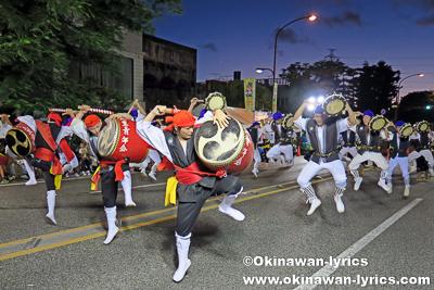 第61回 沖縄全島エイサーまつり(1日目・道じゅねー)、沖縄本島
