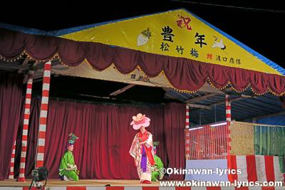 本部町備瀬区豊年祭 その2(琉球舞踊)、沖縄本島
