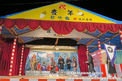 本部町備瀬区豊年祭 その3(組踊り)、沖縄本島