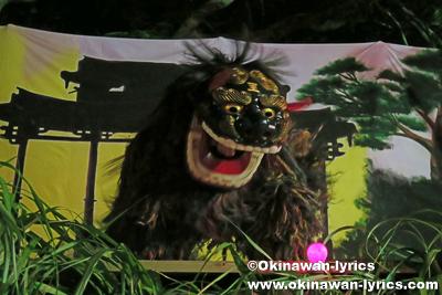 平成28年度 汀良町十五夜獅子舞、沖縄本島