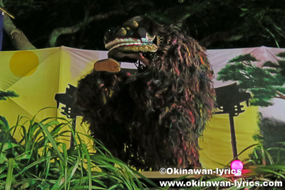 三角@汀良町十五夜獅子舞