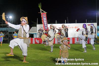 第10回 八重瀬町青年エイサー祭り、沖縄本島