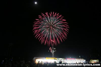 花火@第10回 八重瀬町青年エイサー祭り