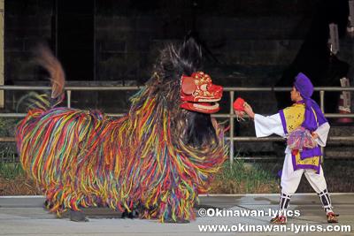 沖縄市胡屋仲宗根獅子舞@第31回 全島獅子舞フェスティバル