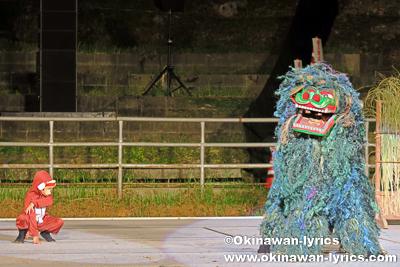うるま市上江洲獅子舞@第31回 全島獅子舞フェスティバル