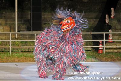 南風原町本部獅子舞@第31回 全島獅子舞フェスティバル
