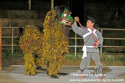 八重瀬町志多伯獅子舞@第31回 全島獅子舞フェスティバル