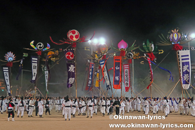 各町旗頭演舞(ガーエー)@第51回 琉球王朝祭り首里、沖縄本島