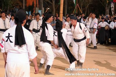 旗頭@第51回琉球王朝祭り首里