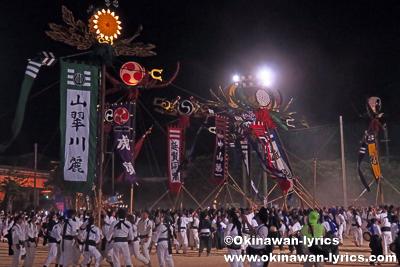 旗頭ガーエー@第51回琉球王朝祭り首里