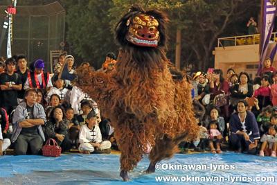 首里末吉町の獅子舞@第51回琉球王朝祭り首里