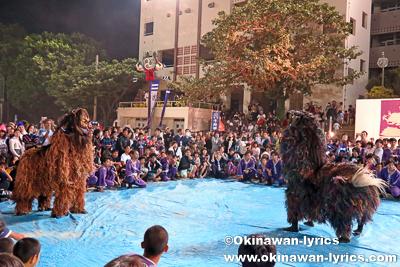 獅子舞ガーエー(首里汀良町VS首里末吉町)@第51回琉球王朝祭り首里