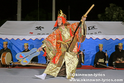 平成28年度 南城市文化遺産めぐりコンサート、沖縄本島