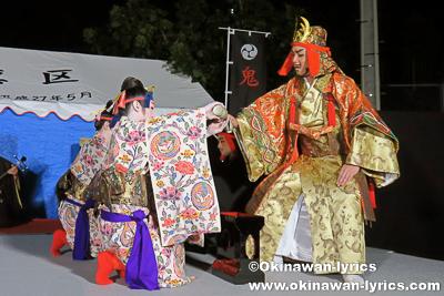 組踊(二童敵討)@平成28年度 南城市文化遺産めぐりコンサート