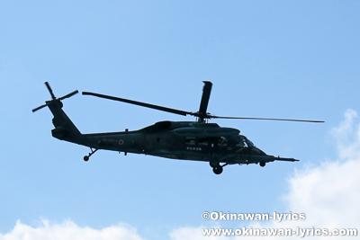 那覇救難隊(UH-60J)@美ら島エアーフェスタ2016